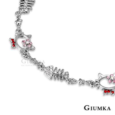 GIUMKA 超Q甜心貓手鍊-銀色