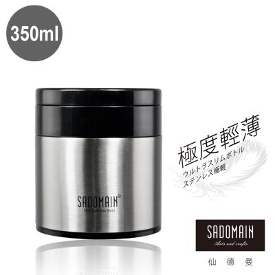 仙德曼 SADOMAIN 法國少女輕量食物罐350ml-不鏽鋼色