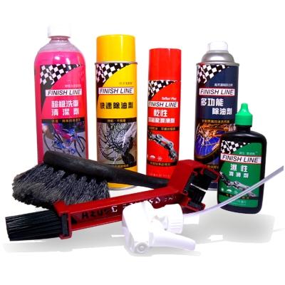 FINISH LINE8件保養組(清潔劑+除油劑*2+潤滑劑*2+鏈條刷+鬃毛刷+噴射頭)