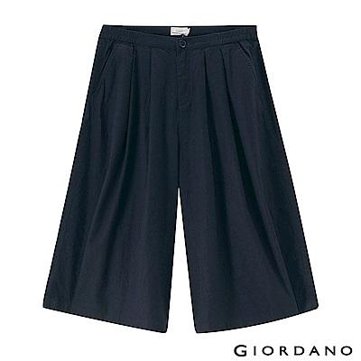 GIORDANO 女裝棉麻素色七分寬褲-66 標誌海軍藍