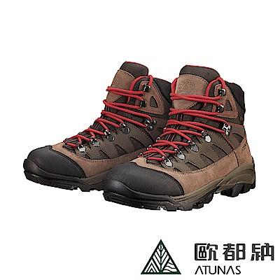 【ATUNAS 歐都納】女款防水防滑耐磨中筒登山健行鞋GC-1702淺棕/紅