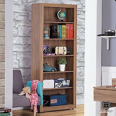 漢妮Hampton可娜系列2.6尺柚木色開放書櫃-80x32x196cm