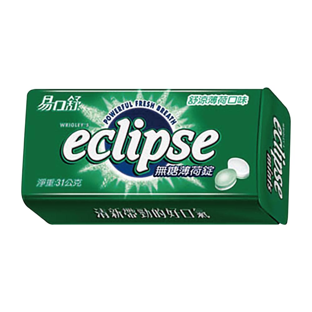 Eclipse易口舒舒涼薄荷46粒