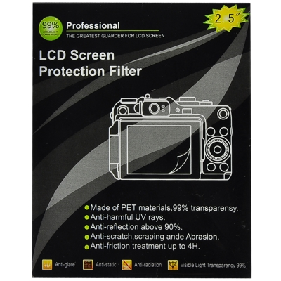 WD-2-5吋-相機液晶專用硬式防刮保護貼