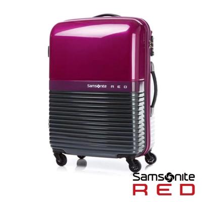Samsonite-RED-28吋ROBO撞色行李箱-紫-灰