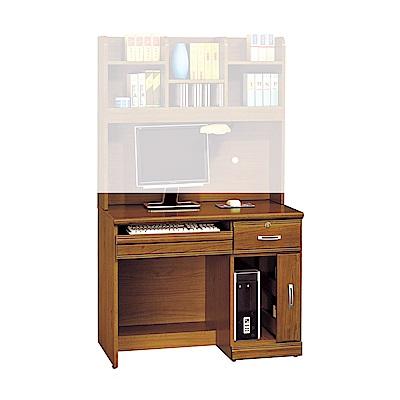 H&D 樟木實木3.2尺書桌 (寬97X深59X高76cm)