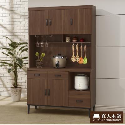 日本直人木業- Industry120CM簡約生活上下廚櫃組