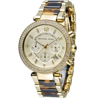 Michael Kors MK5688 美式璀璨晶鑽計時腕錶-金色/39mm