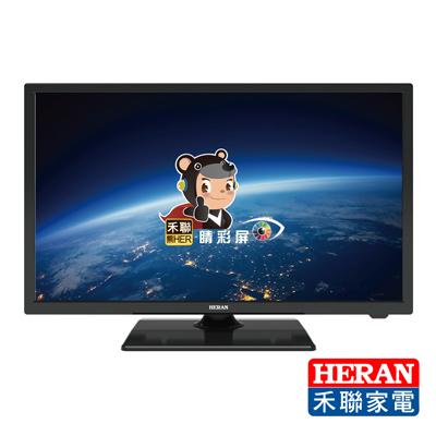 HERAN禾聯-24型-液晶顯示器-HF-24DA7
