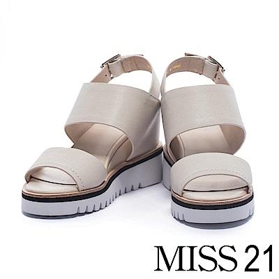 涼鞋 MISS 21 簡約質感素面摔紋牛皮楔型涼鞋-米