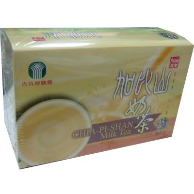 【古坑農會】加比山奶茶/4盒+2合一咖啡/4盒+3合一咖啡/4盒(共12盒)