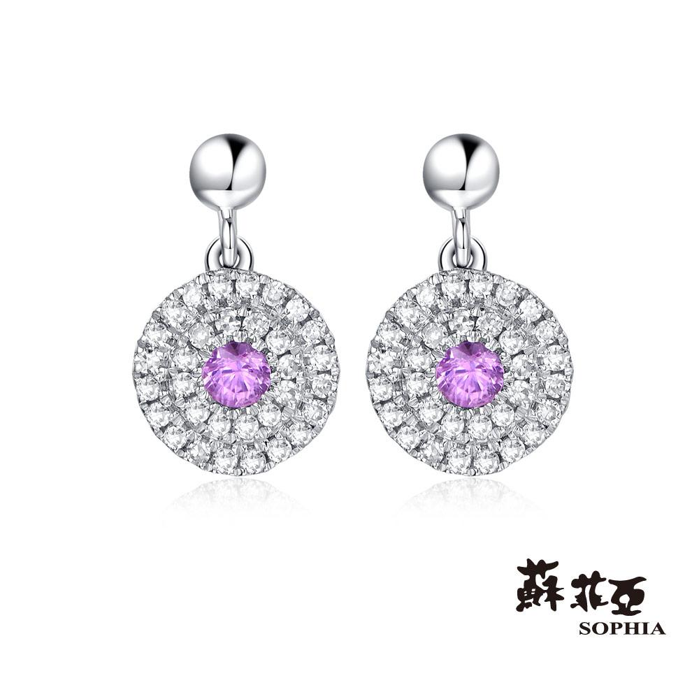 蘇菲亞SOPHIA 鑽石耳環 - 粉紅愛戀剛玉鑽石耳環