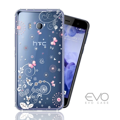 EVO HTC U11 奧地利水鑽彩繪防摔殼 - 清新粉蝶
