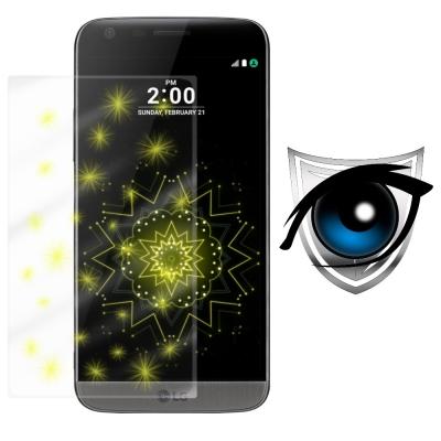 D&A LG G5 (5.3吋)日本9H藍光超潑水增豔螢幕貼