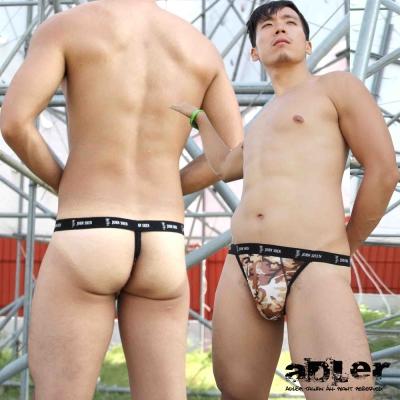 男內褲-叢林紋丁字褲-咖啡-aDLer