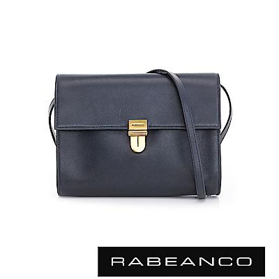 RABEANCO 時尚風琴式設計多夾層信封包  墨水藍