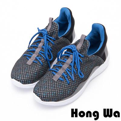 Hong Wa - 撞色運動休閒綁帶編織布鞋-藍