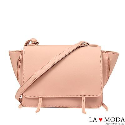 La Moda 熱銷百搭可變換包型肩背斜背郵差包(粉)