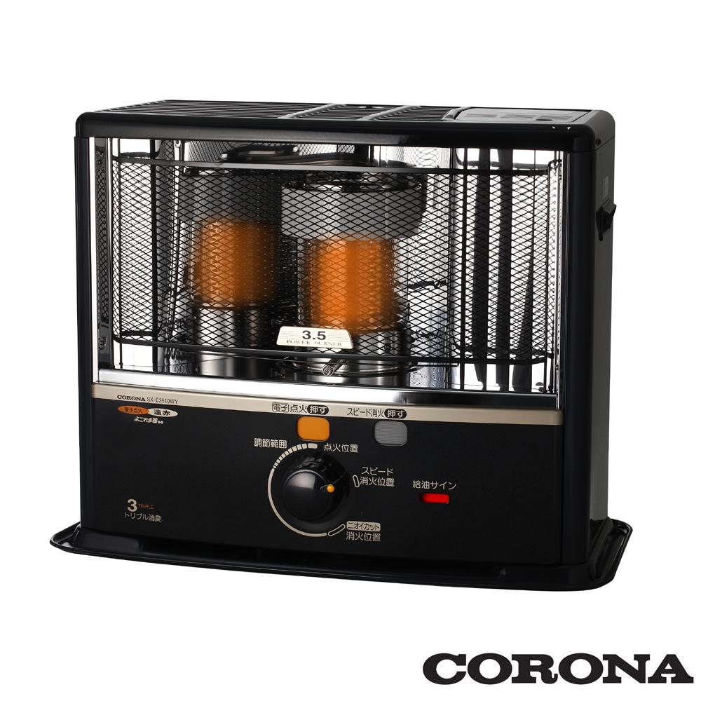 日本CORONA煤油暖爐豪華型SX-E3514WY(公司貨)