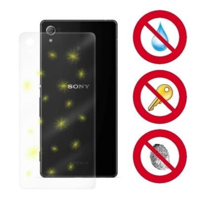 D&A Sony Xperia M4 Aqua專用玻璃奈米5H↗機背保護...