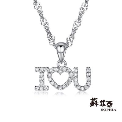 蘇菲亞SOPHIA 鑽鍊 - 我愛你鑽石項鍊(共兩色)
