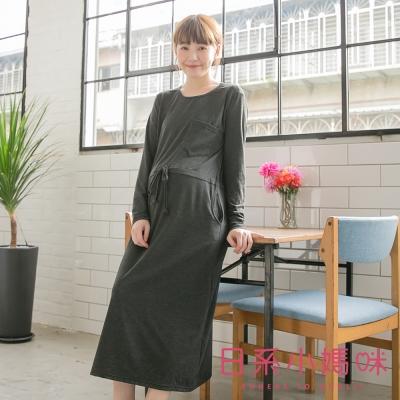 日系小媽咪孕婦裝-台灣製孕婦裝-腰抽繩側口袋素面長洋裝-共三色