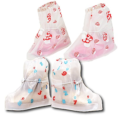 全方位防水雨鞋套-兒童