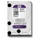 WD40PURZ 紫標 4TB 3.5吋監控系統硬碟 product thumbnail 1