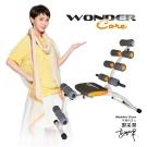 Wonder Core - 全能塑體健身機(日本熱銷版) - 快速到貨