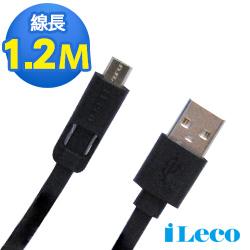 iLeco 薄型Micro專利接頭3A傳輸線120cm(ILE-FJYMC012)