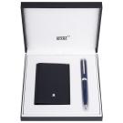 萬寶龍PIX藍原子筆+荔枝紋名片夾禮盒