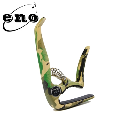 ENO EGC-5 民謠吉他/電吉他專用移調夾 迷彩款