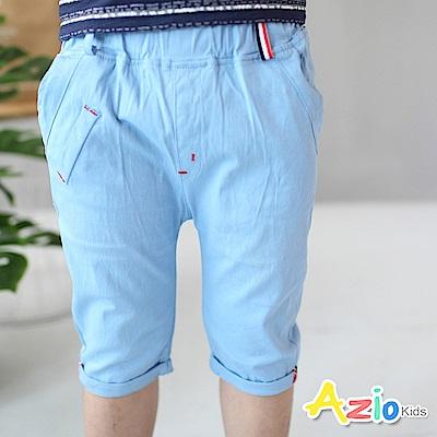 Azio Kids 童裝-短褲 配色條紋造型素面鬆緊反摺短褲(藍)