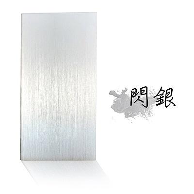 Mine Phone金屬髮絲紋 LED雙輸出2.5A快充行動電源