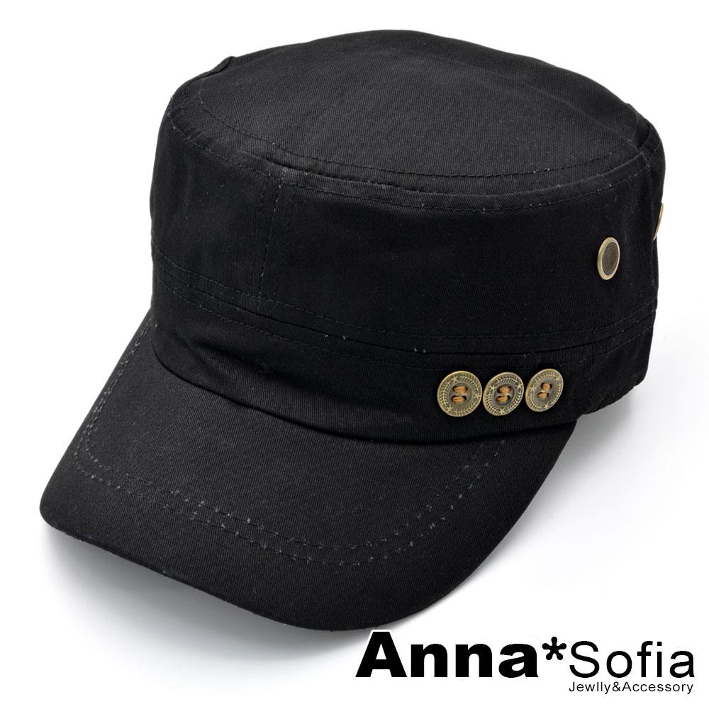 【滿額再75折】AnnaSofia 青春鈕釦飾 棉質棒球帽軍帽(酷黑系)