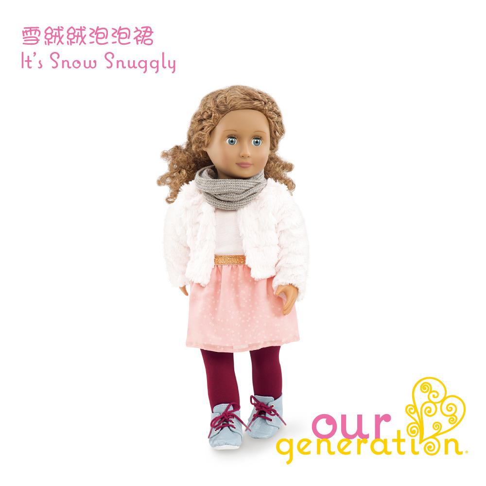 美國【our generation】雪絨絨泡泡裙 (3Y+)