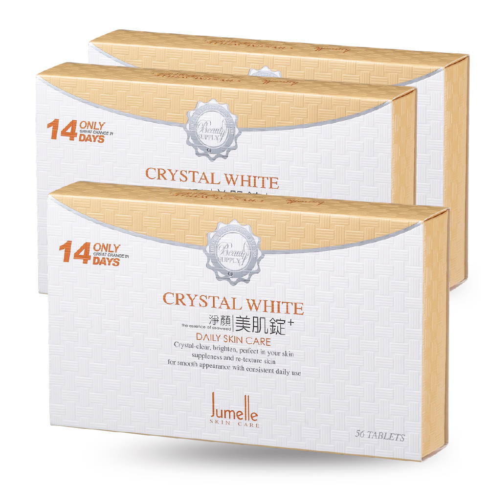 Jumelle淨顏美肌錠全新升級版3盒