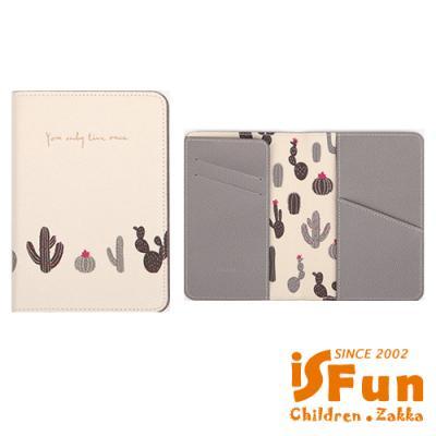 iSFun 雙面花紋 皮革護照證件夾 仙人掌