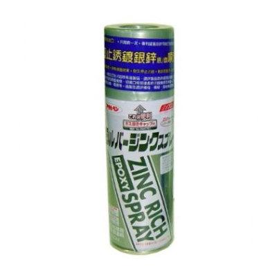 日本超止銹鍍銀鋅底/面噴漆420ml