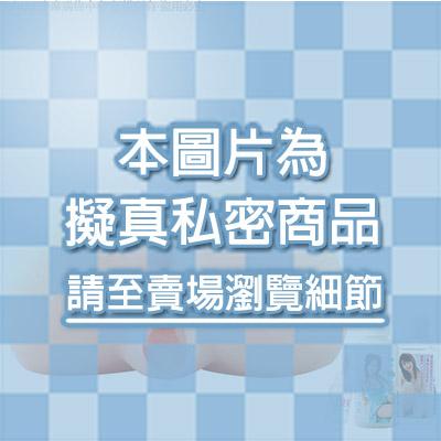 超猴急 攜帶式靜香福袋(AV女優潤滑液 65mlX1+小三靜香自慰器+TOP 1潤滑液)