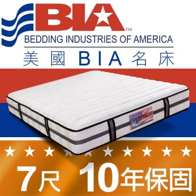 美國BIA名床-Oakland 獨立筒床墊-6×7尺特大雙人