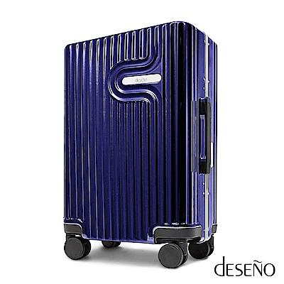 Deseno 棉花糖-20吋PC鏡面細鋁框行李箱(寶藍)