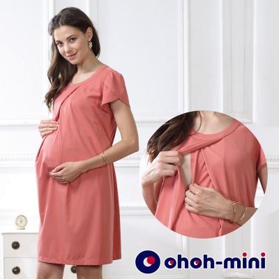 ohoh-mini-孕婦裝-優雅女伶孕哺洋裝-2色