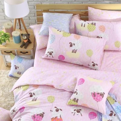 GOLDEN-TIME-綿羊的白日夢-粉-精梳棉-加大四件式兩用被床包組
