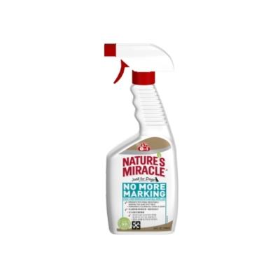 美國8in1 自然奇蹟-狗用寵物驅離除臭噴劑(天然酵素) 24oz 2入組