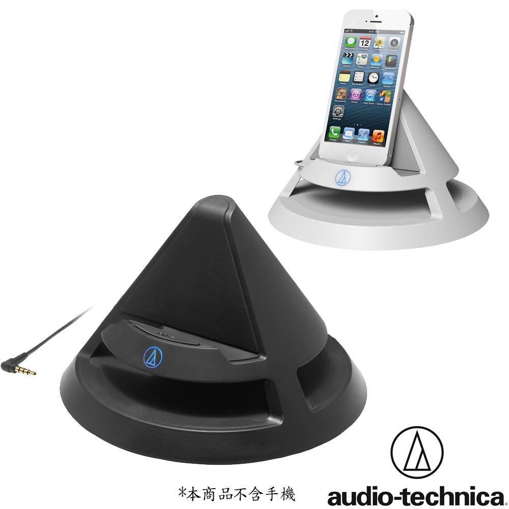 鐵三角 AT-SPC100 全方位高音質主動式喇叭