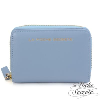 La-Poche-Secrete-簡約風格質感真皮萬用卡片零錢包-天空藍