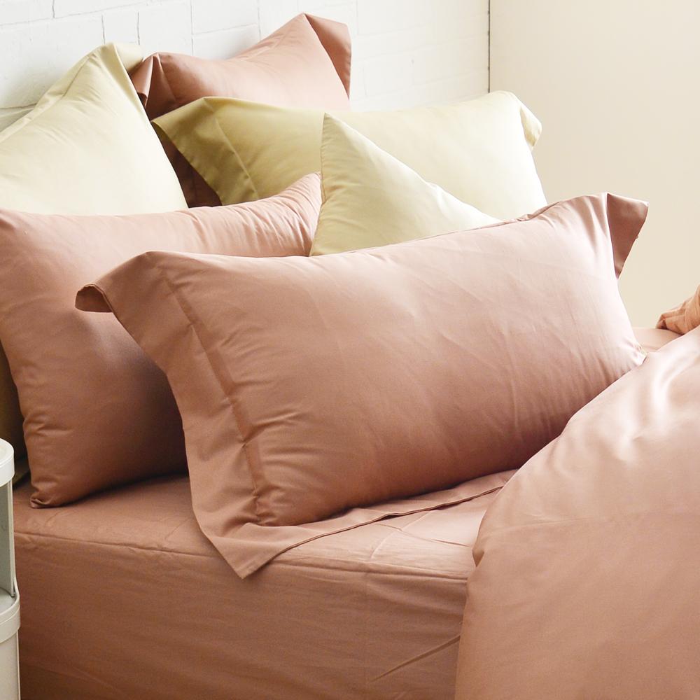 Cozy inn 簡單純色-梅子咖-200織精梳棉枕頭套-2入