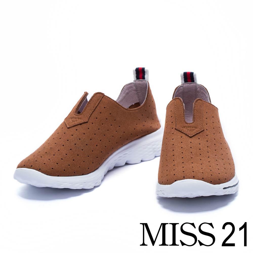 休閒鞋 MISS 21 純色簡約小沖孔厚底休閒鞋-棕