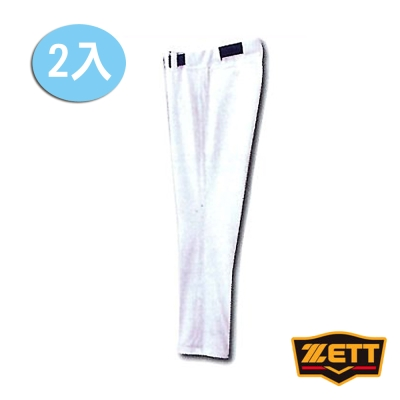 ZETT  棒壘小直筒長褲2入 BUPT-570